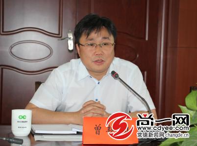 常德副市长曾艳阳参加会议并讲话。尚一网记者 肖志芳 摄
