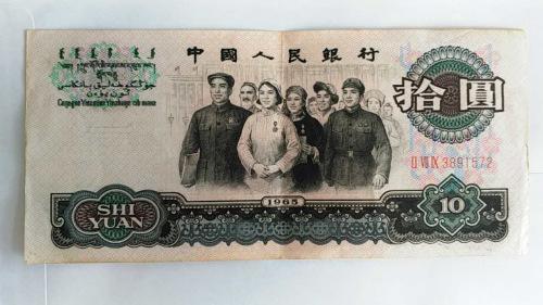"""图为网友""""志坚""""家里的旧纸币"""