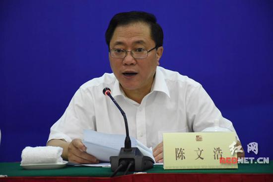 长沙市委副书记、市长、湖南湘江新区党工委书记陈文浩出席发布会。