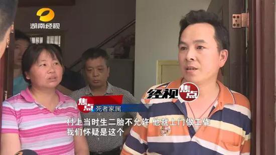 行凶的男子姓汤,37岁,就住在刘清明家附近。