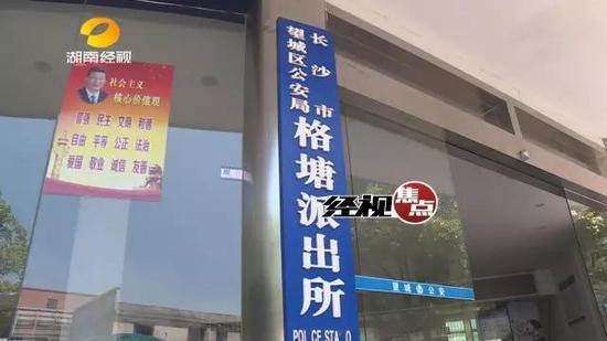 焦点记者彭柏霖  康钧涛报道