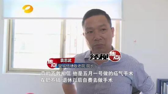 事发后,周边群众都自发的来到了刘清明的家中悼念。 家属表示,事前并没有征兆,也没有听到刘清明在外与人结怨。