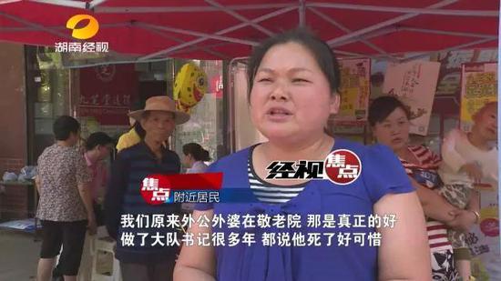 死者刘清明今年62岁,才刚刚从格塘敬老院退休。因为业务能力强,敬老院成了示范院。