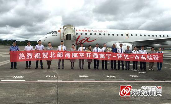 怀化芷江机场正式开通南宁-怀化-济南往返航班