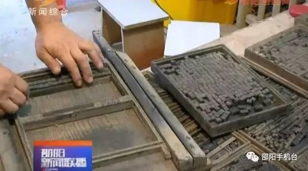 在滩头镇刘革新的家中,一个个木架子中,密密麻麻地贮存了6万多个木雕活字。其中,有4万多个字至少有100多年历史。