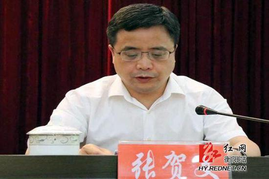 衡阳市委常委、市委秘书长张贺文出席大会并讲话。