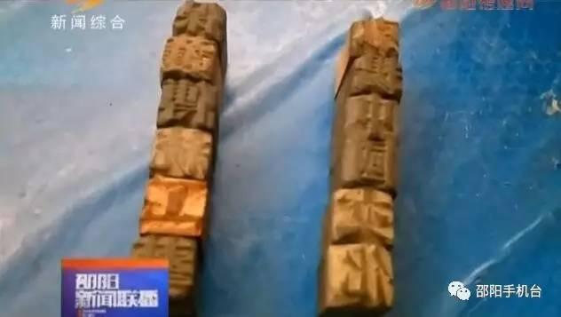 木雕活字是活字印刷的载体,现今存世极少,被称为印刷活化石。