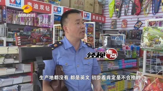 """而隔壁这家文具店销售的""""牙签弩"""",标注产地为浙江义乌,但执法人员查询企业信息发现,外包装上标注的厂家其实是子虚乌有。"""