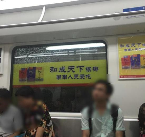6月19日,微博网友发帖称,正在长沙地铁1号线列车的车厢中,突然砰的一声,一块玻璃发生炸裂。微博 图