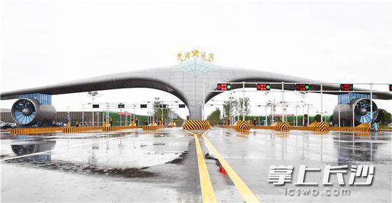 长沙黄花综合保税区今日正式封关运行。长沙晚报记者 周柏平 摄