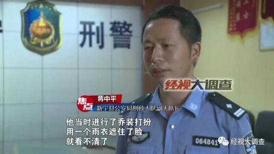 目前,犯罪嫌疑人王某因已经被刑事拘留,案件正在进一步侦办中。