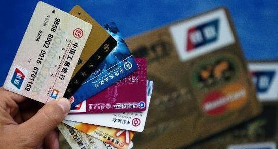 如果已经在某家银行办了好几张卡