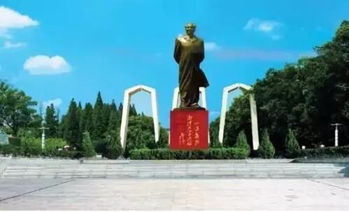 湖南省唯一的教育部共建大学