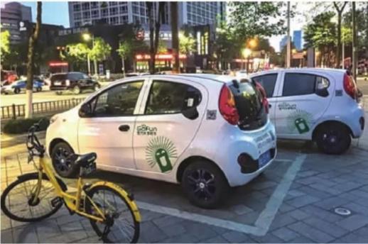 目前长沙街头已有不少共享汽车,从消费者反应来看,借还车不便等问题仍较为突出。(资料图片)