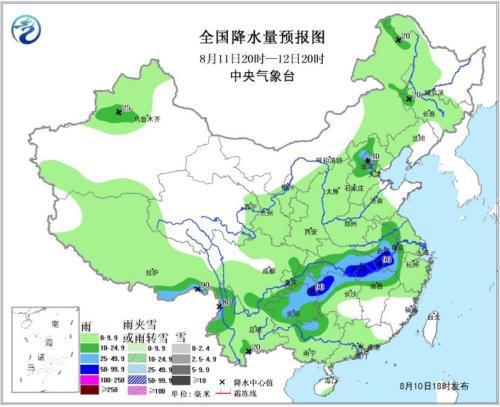 全国降水量预报图(8月11日20时-12日20时)