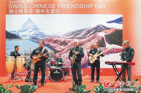 2013年10月,中瑞友谊日活动在长举行。