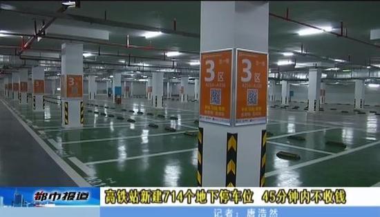 停车场内景(图片来自衡阳电视台)。