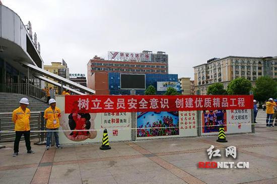 衡阳火车站综合改造今天开始启动。