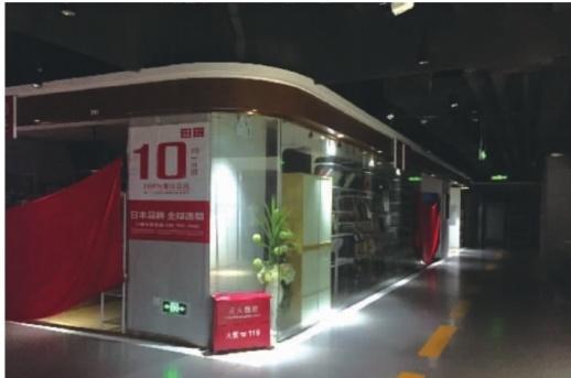 9月1日,东塘荟商场内多数商家已停业。见习记者黄亚苹摄