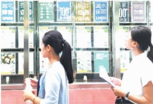9月18日,国家统计局发布8月份70城房价,长沙环比上涨0.2%。