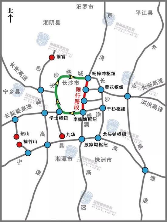 三、G4京港澳高速公路主干道北往南车辆绕行线路: