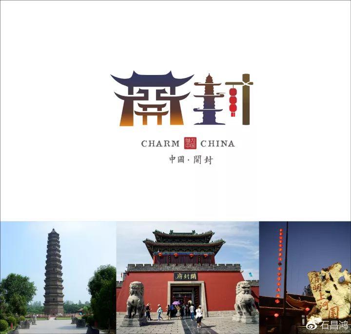 开封:封府威严汴京盛,十都七会城摞城。