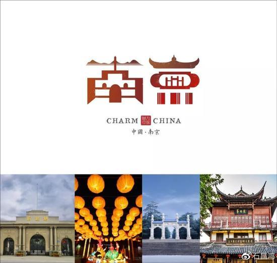 南京:江南佳丽地,金陵帝王州;钟声回荡古都会,烟月笼罩心潮伏。