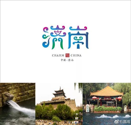 济南:清风抚柳映碧波,荷花山色满泉城。