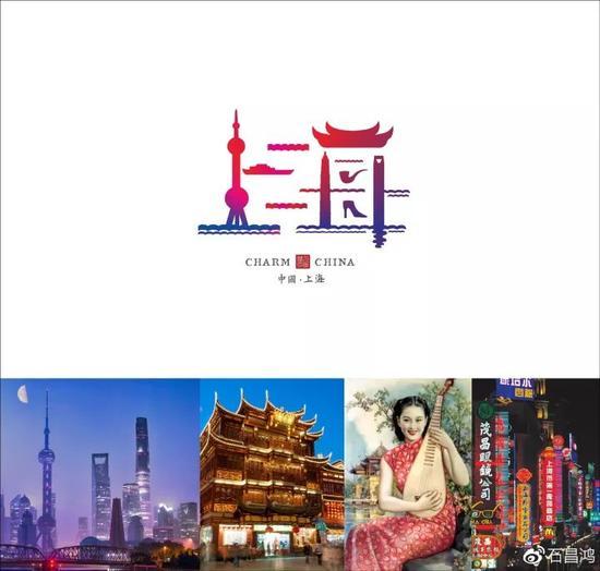 上海:十里洋场摩登梦,东方巴黎时尚都。