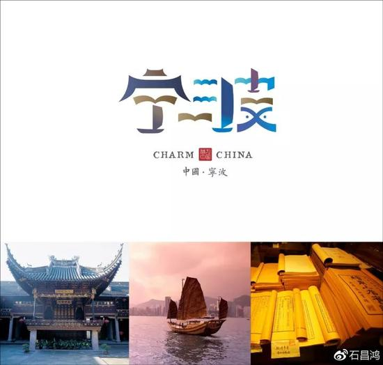 宁波:海定波宁一阁秀,大港扬帆运货忙。