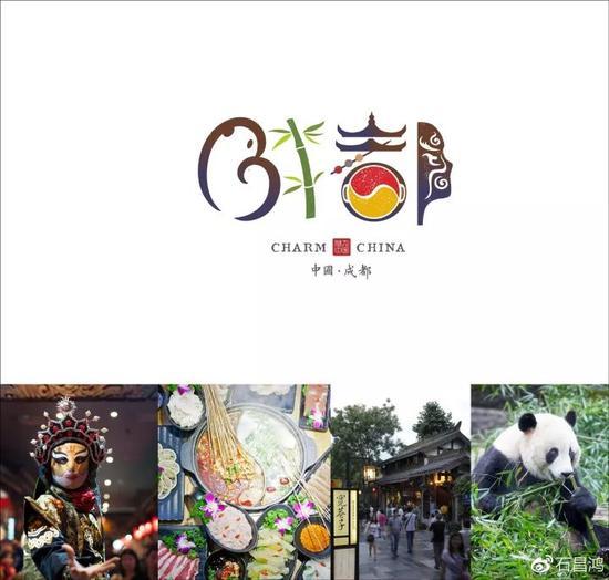 成都:国宝美食聚天府,青铜蜀绣汇蓉城。