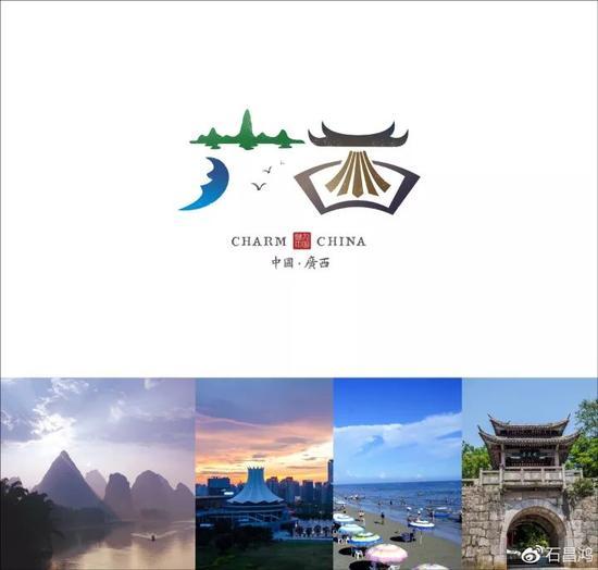 广西:绿林八桂聚美城,万山千河融壮秀。