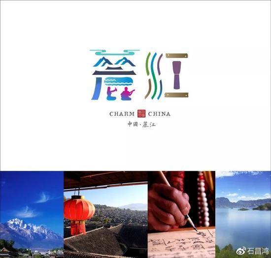 丽江:两山一湖一文化一风情,小桥流水绕古城。