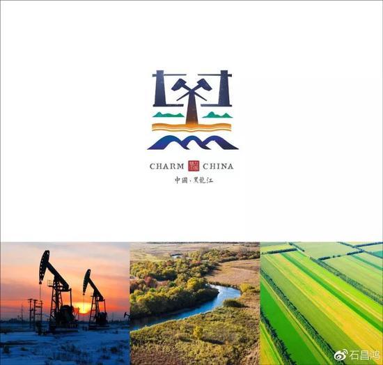 黑龙江:山岭连绵平原沃,大庆精神鼓新章。