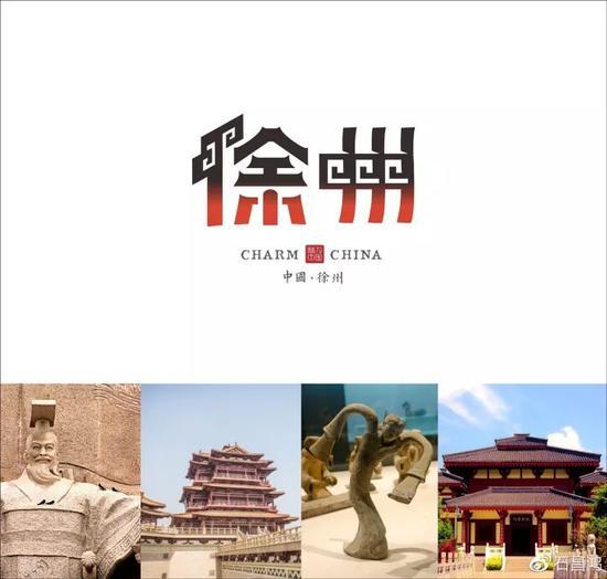徐州:千年帝都汉源长 兵家必争淮海乡。