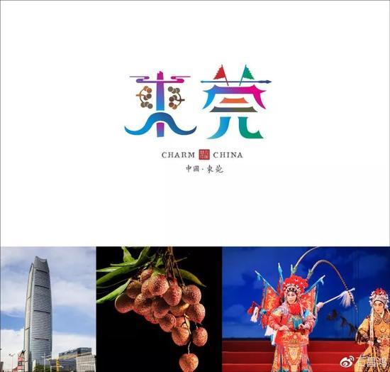 东莞:岭南文化源流长,粤剧源地美名扬。