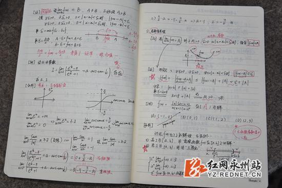 理工女唐珺的学习笔记。