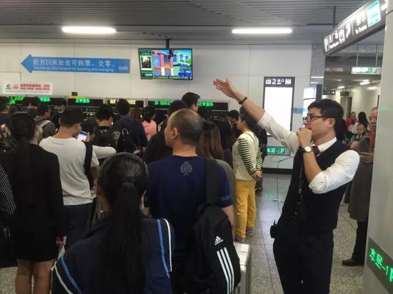 2、双节长假地铁运营组织安排