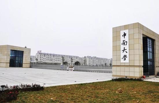 湖南大学2017年度预算为40.6亿元。