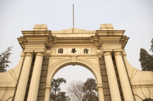 图片来源:清华大学官网
