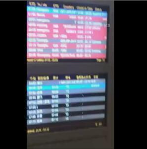 政法频道记者拍摄的航班延误情况