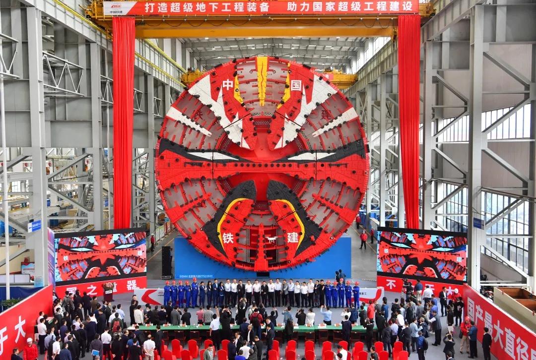 2020年9月27日,一台最大开挖直径达16.07米的超大直径盾构机在中国铁建重工集团长沙第一产业园下线。先进制造业已成为湖南响亮的名片。湖南日报·新湖南客户端首席记者 郭立亮 摄
