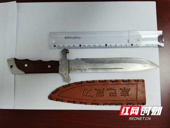 近日,怀化铁路公安处咸丰站派出所民警在安检口查获了一把管制刀具。