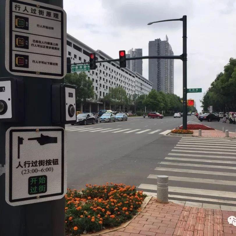 娄底惊现全国最美的城市道路 创两项全国第一