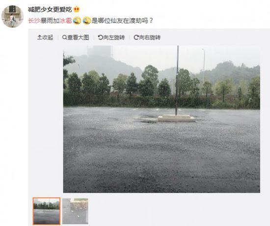http://www.awantari.com/hunanxinwen/54177.html