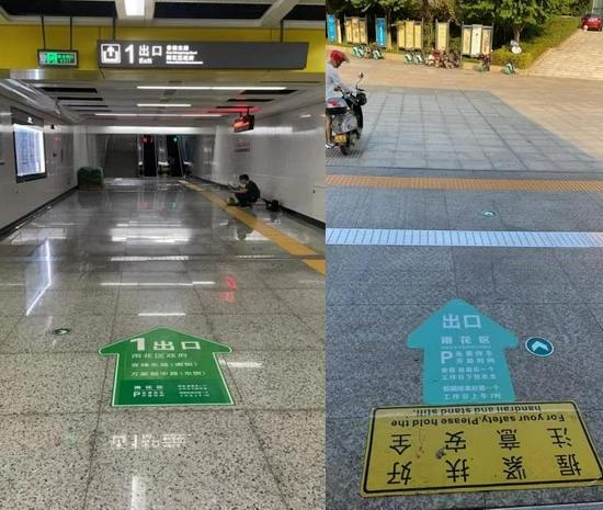 """地铁出入口地面 """" 引导牌 """"。"""