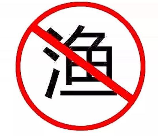 """长沙市""""一江六河""""等常年禁渔水域禁止所有生产性捕捞"""