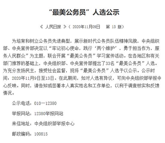 """太平人寿湖南分公司荣膺""""2020湖南服务业企业50强"""""""