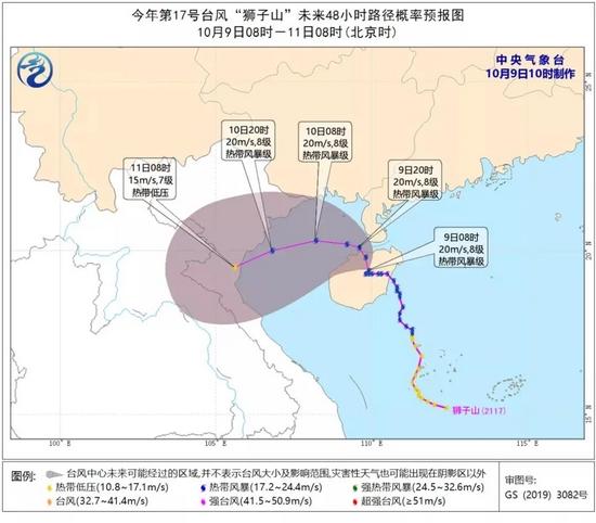 台风、冷空气齐至,长沙气温将创今年下半年来的新低