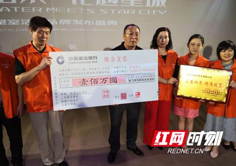 杨博奥(右四)代表公司向基金会捐赠助学款。 罗明 摄